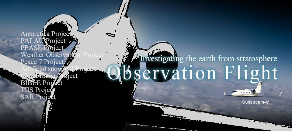 Observation Flight Investigating the earth from stratosphere